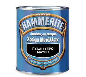 Hammerite DIRECT TO RUST 750ml ΜΕΤΑΛΛΙΖΕ VIVECHROM
